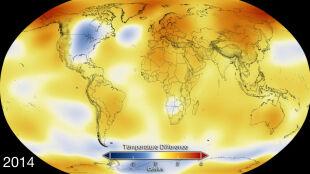 Rekord! Rok 2014 był najcieplejszym w historii pomiarów